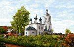гобелен Плёс Церковь Св. Варвары