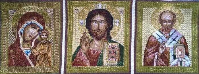 гобеленовая Икона святые