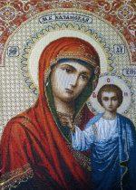 гобелен казанская божия матерь