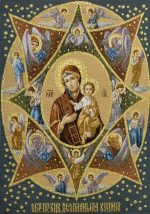 Гобелен Икона Неопалимая Купина