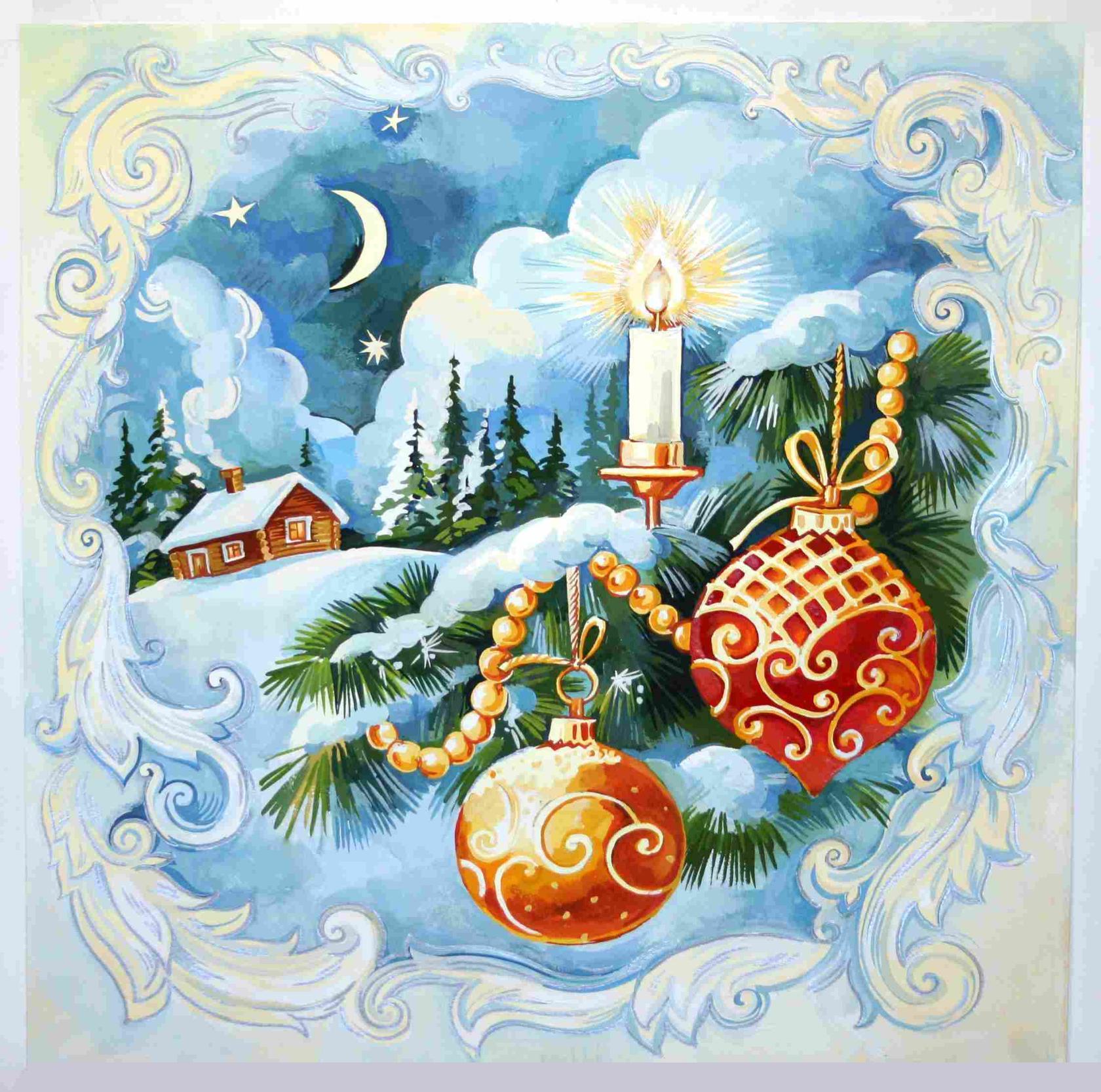 Гобелен ночь перед рождеством