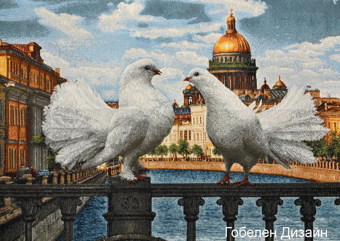 Купить картину гобеленовую голуби