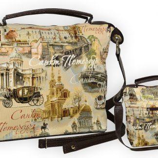 Гобелен сумка Софи СПБ-1