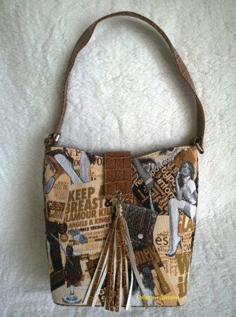 Купить сумку модный базар