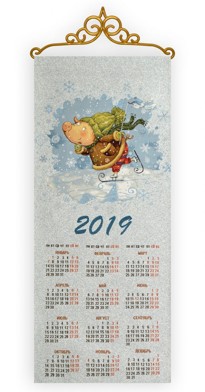 Календарь Гобелен 2019 Фигуристка