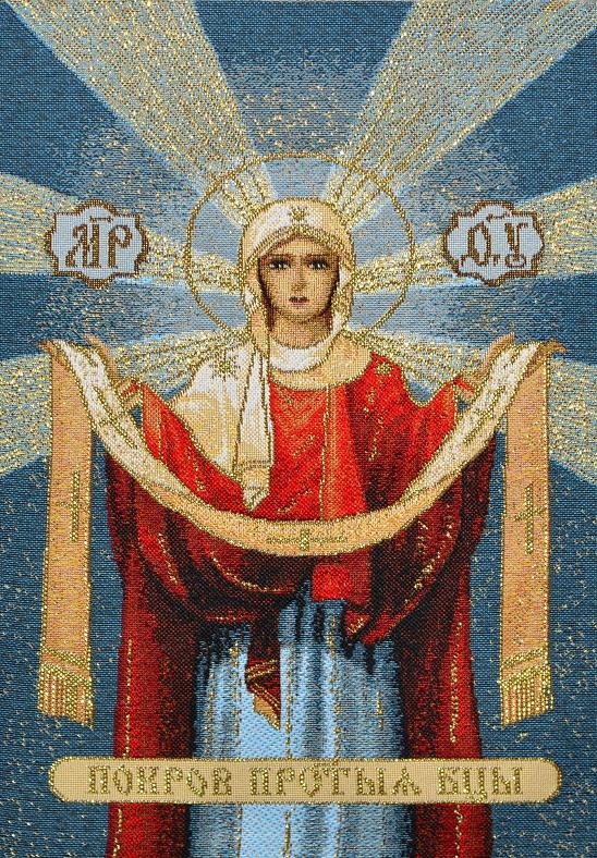 Гобелен Икона Покров Св. Богородицы