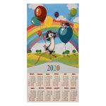 Календарь гобеленовый авиатор 2020 г