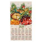 Календарь гобеленовый талисман 2020 г