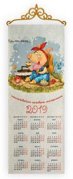 Гобеленовый календарь 2019 наслаждайтесь каждым моментом