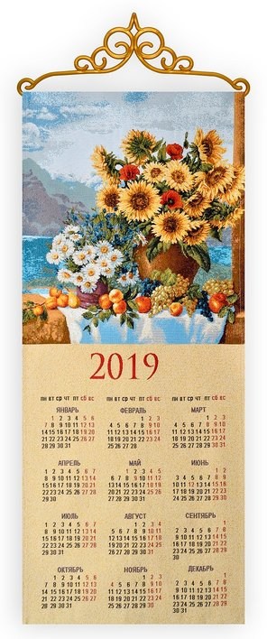 Гобеленовый календарь 2019 натюрморт прованс