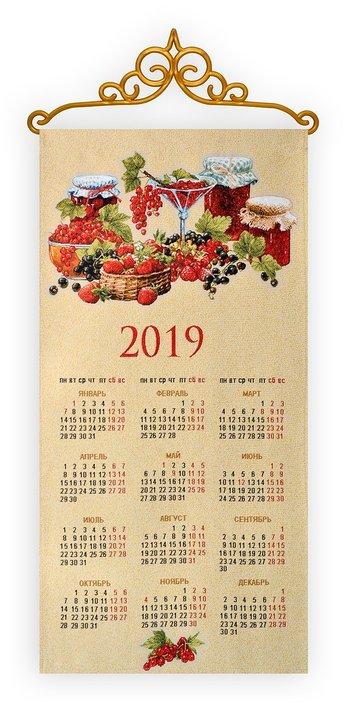 Купить гобелен 2019 ягоды_35х70