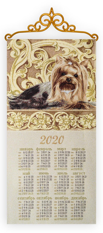 Календарь гобеленовый 2020 Терьер