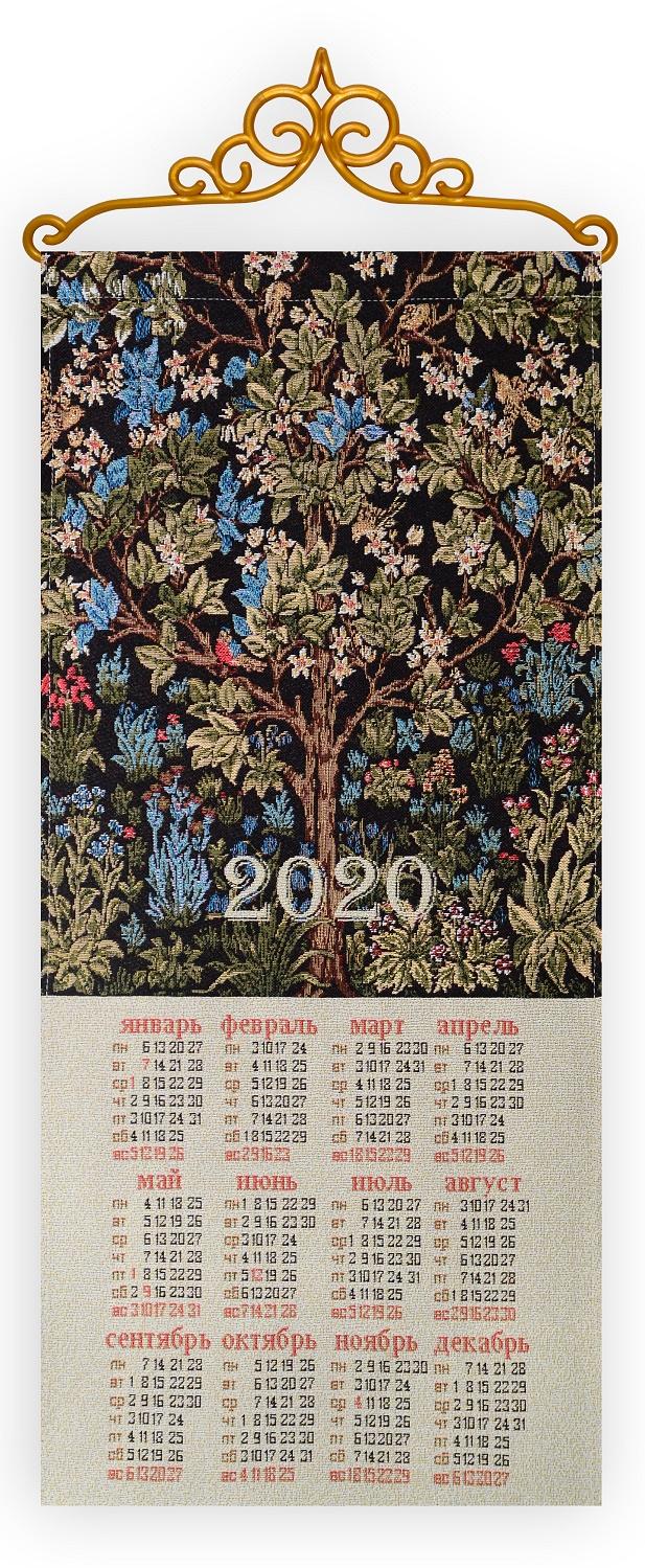Календарь гобеленовый 2020 Древо
