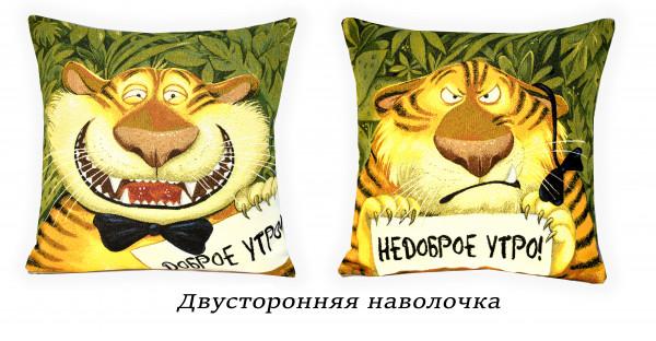 Гобелен доброе недоброе утро тигр